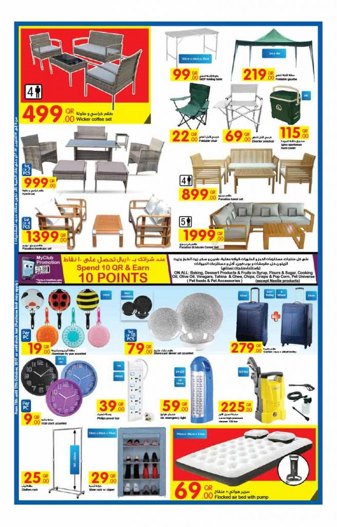 chairs and cleaning materials
