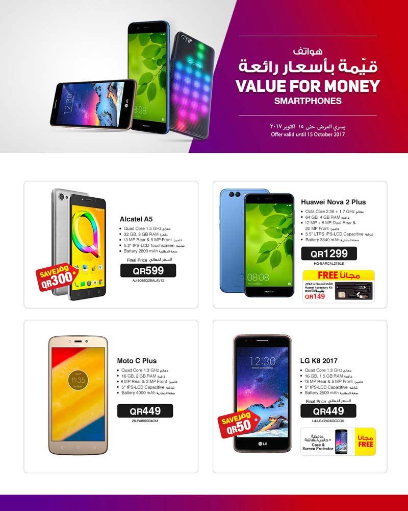 Best value for money mobile phone