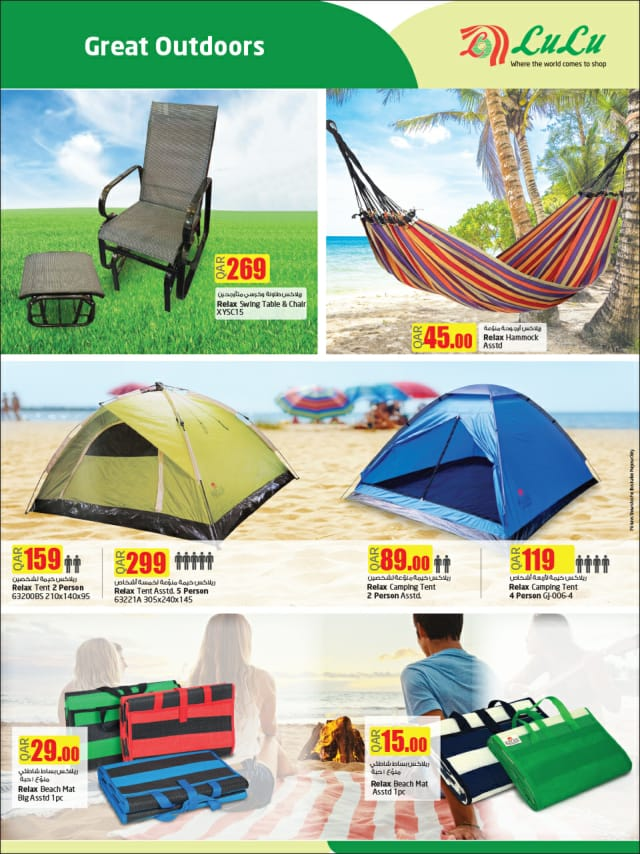 outdoor tents and chairs