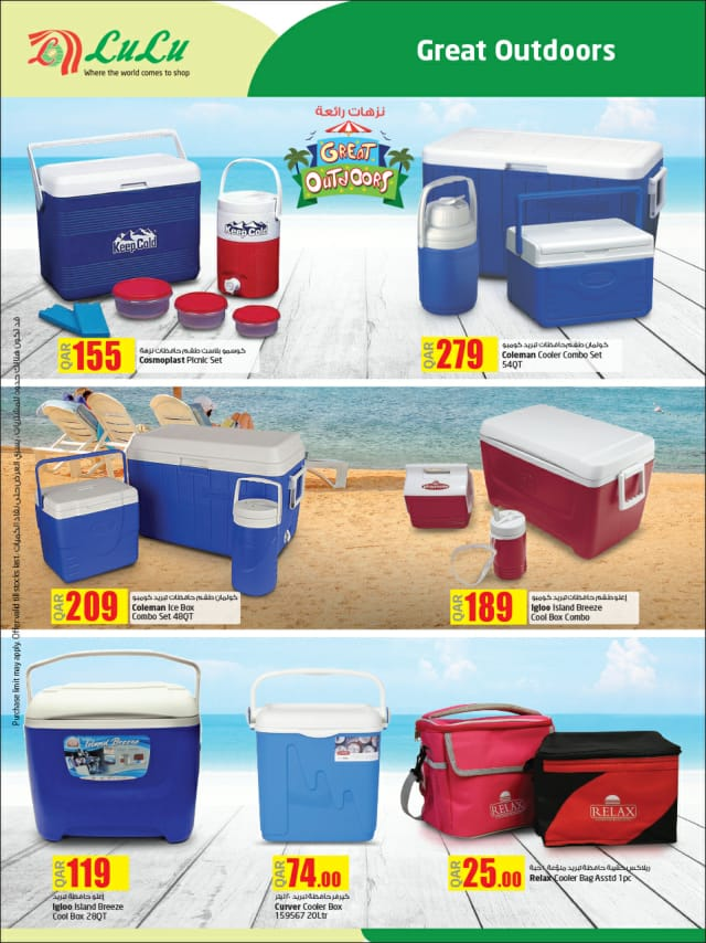 cooler containers