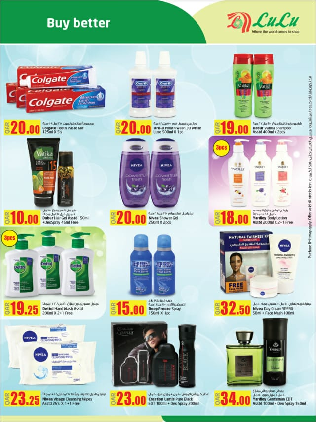 shampoo and bathing products