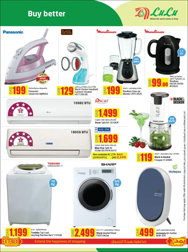 split type airconditioners and washing machine