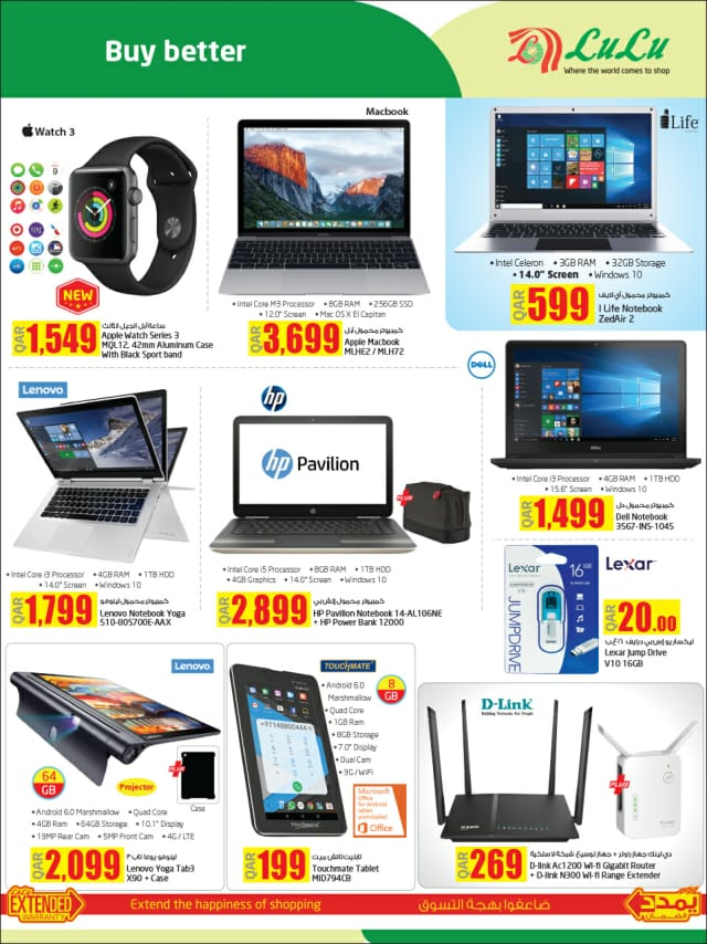 laptops and iwatch price