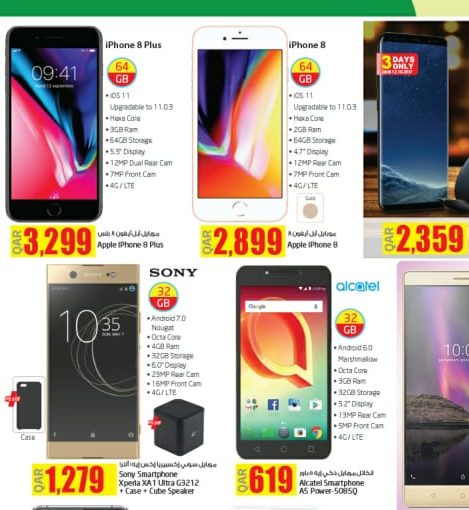 iphone 8 price in lulu hypermarket