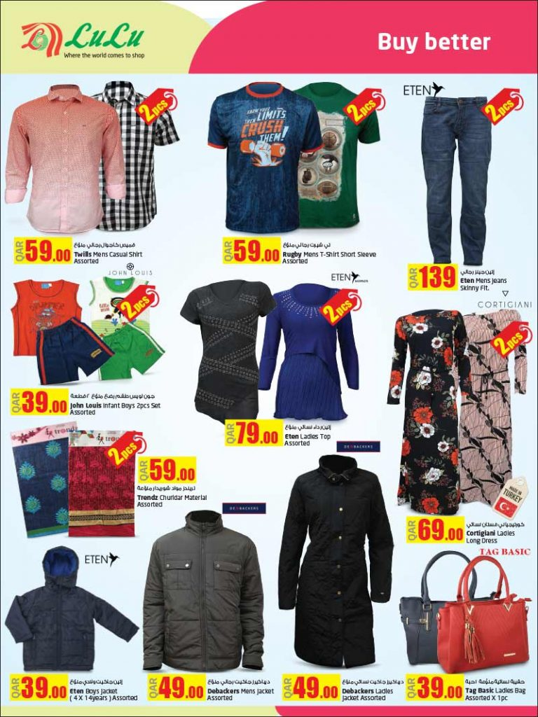men and womens latest fashion