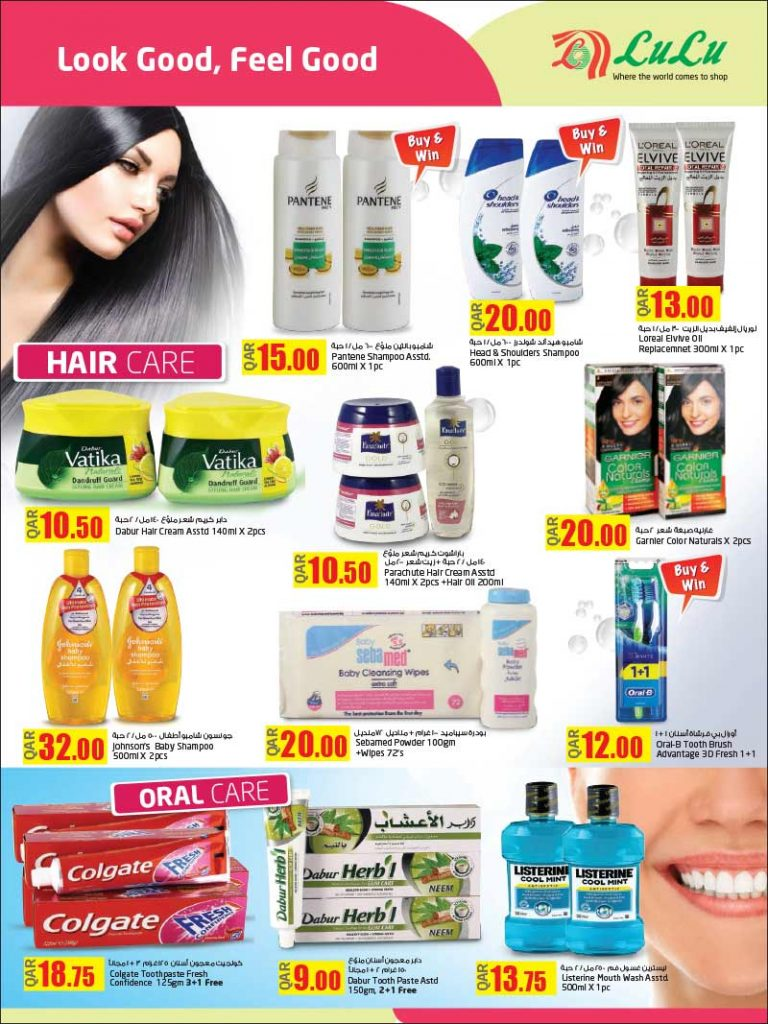 skin lotion and hair conditioners