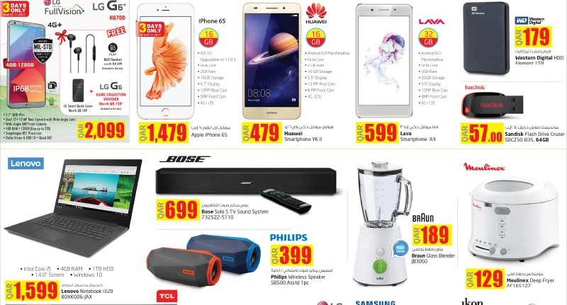 Lulu Hypermarket Special Offers Until 03-11-2017