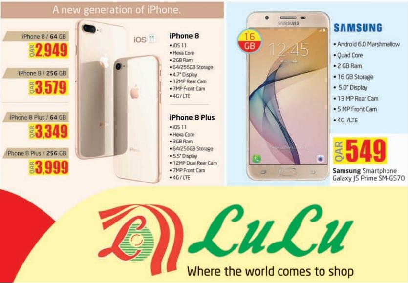 Lulu Hypermarket iPhone 8 Price | Best Qatar Sale