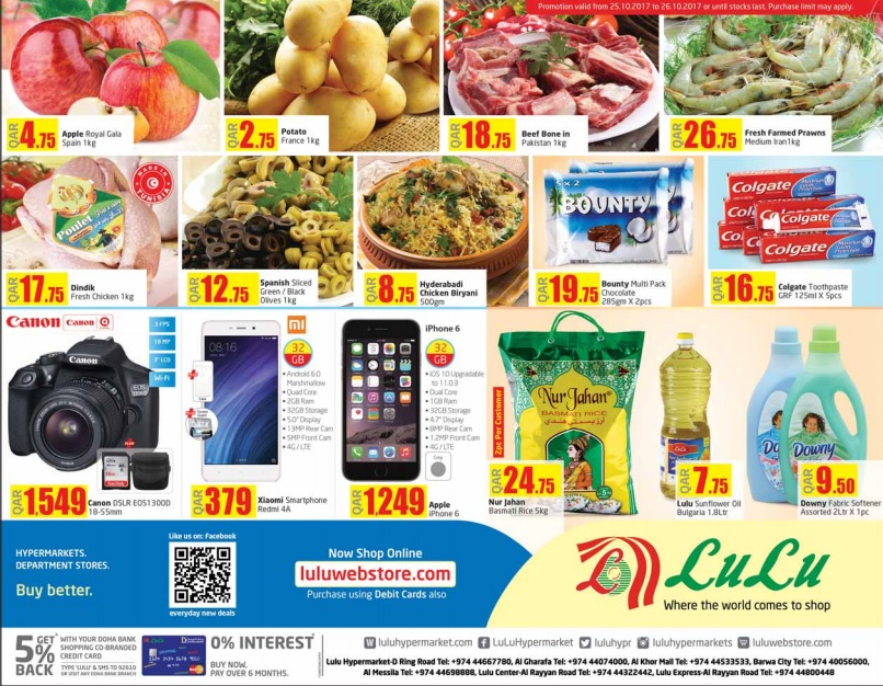 lulu special offers especially on mobile phones and cameras