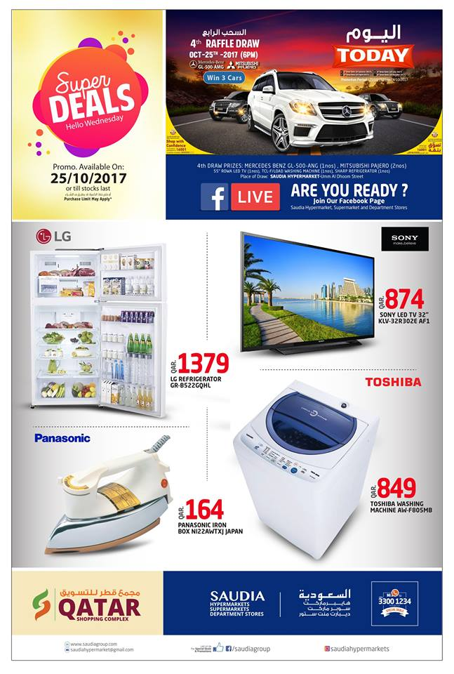 saudia deals includes washing machine and led tv