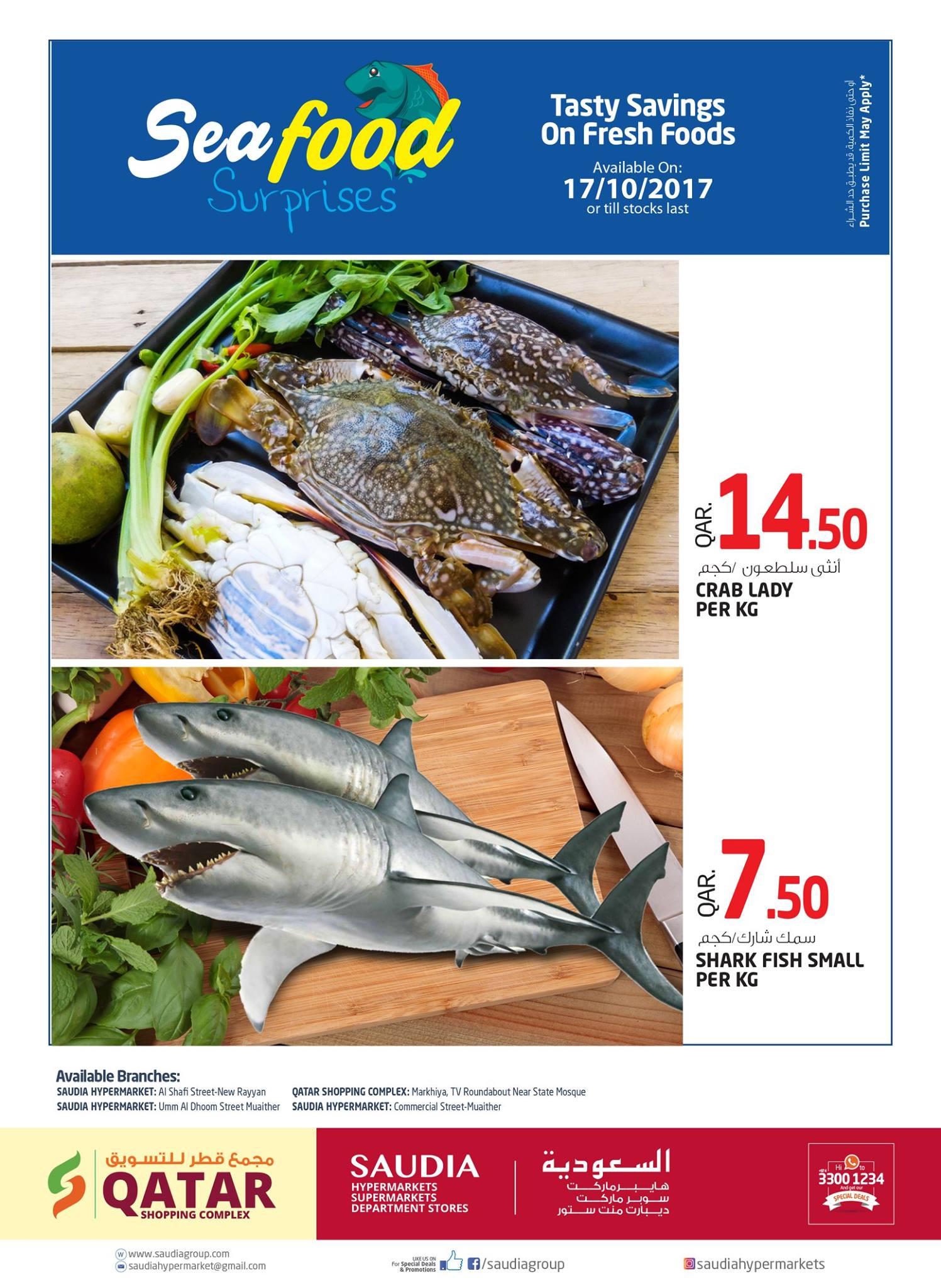 fresh fish products