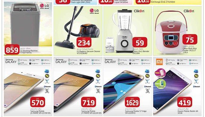 saudia mobile electronics sale