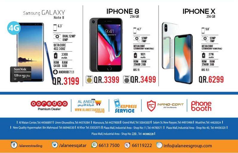 Al Anees Al Watan Center Contact Number