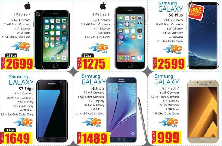 samsung mobile phones qatar