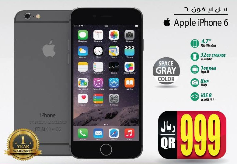 Geant Hypermarket iPhone 6 Sale Until Supplies Last