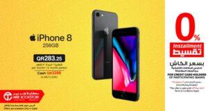 iPhone 8 qatar price