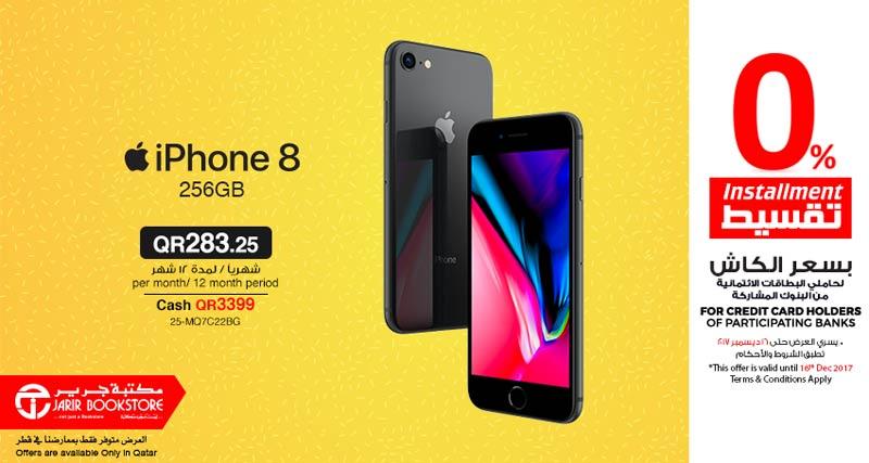 Jarir Bookstore Qatar iPhone 8 – 0% instalment Promo