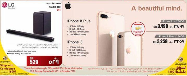 iphone 8 price in qatar