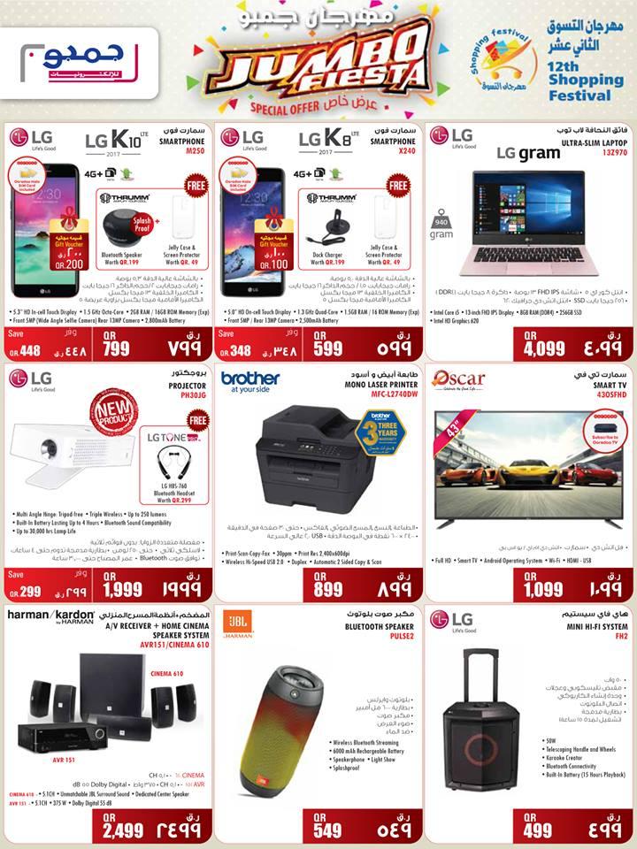 lg led tv price