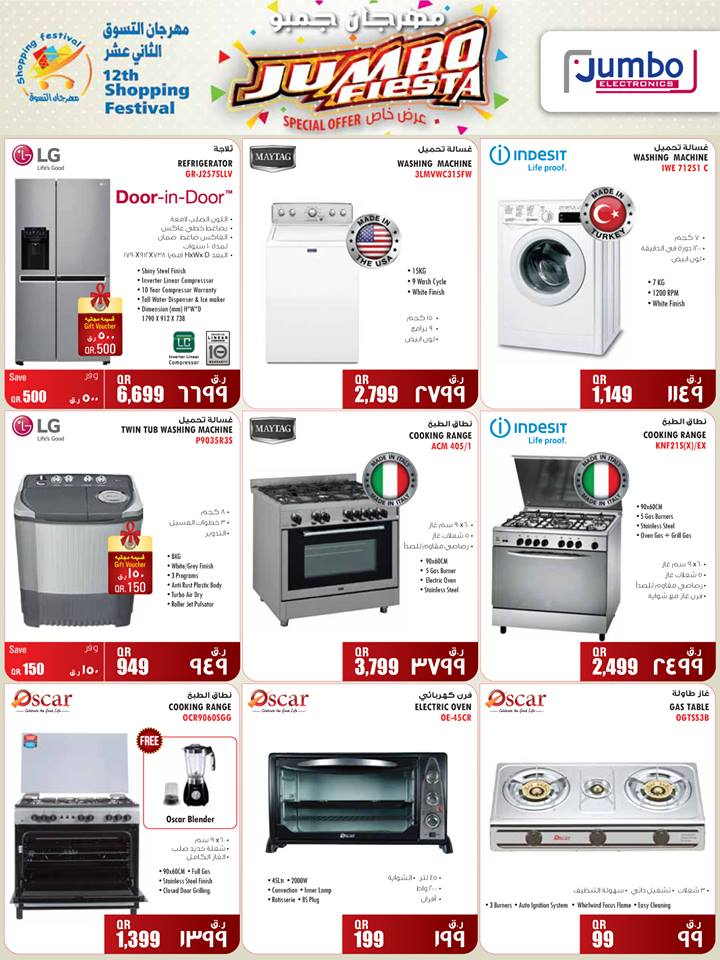 refrigerator price in qatar