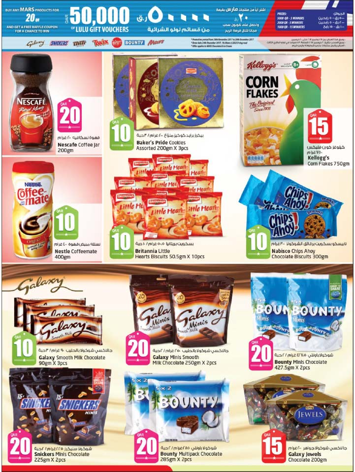 Lulu Hypermarket 10 15 20 30 Promo Until 03-12-2017 | Best Qatar Sale