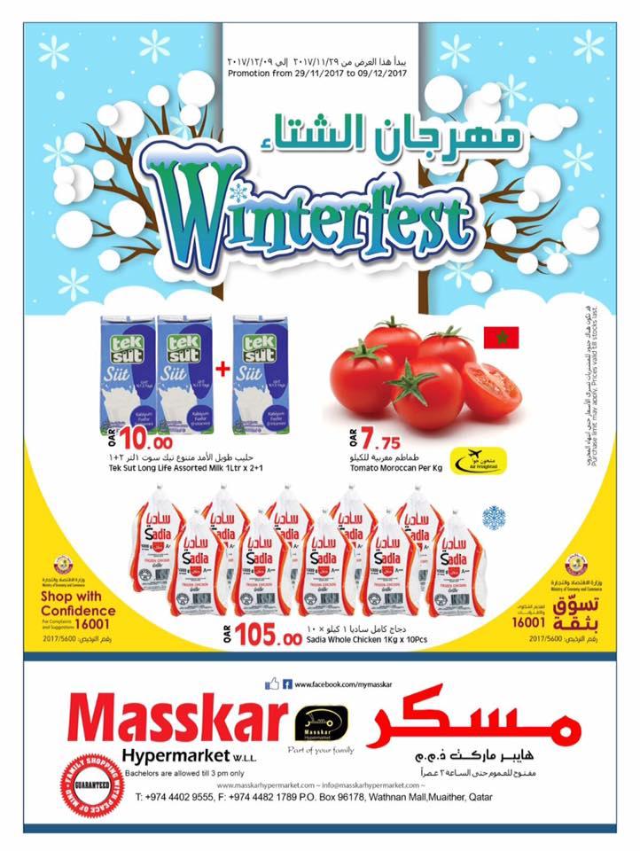 doux frozen chicken price qatar