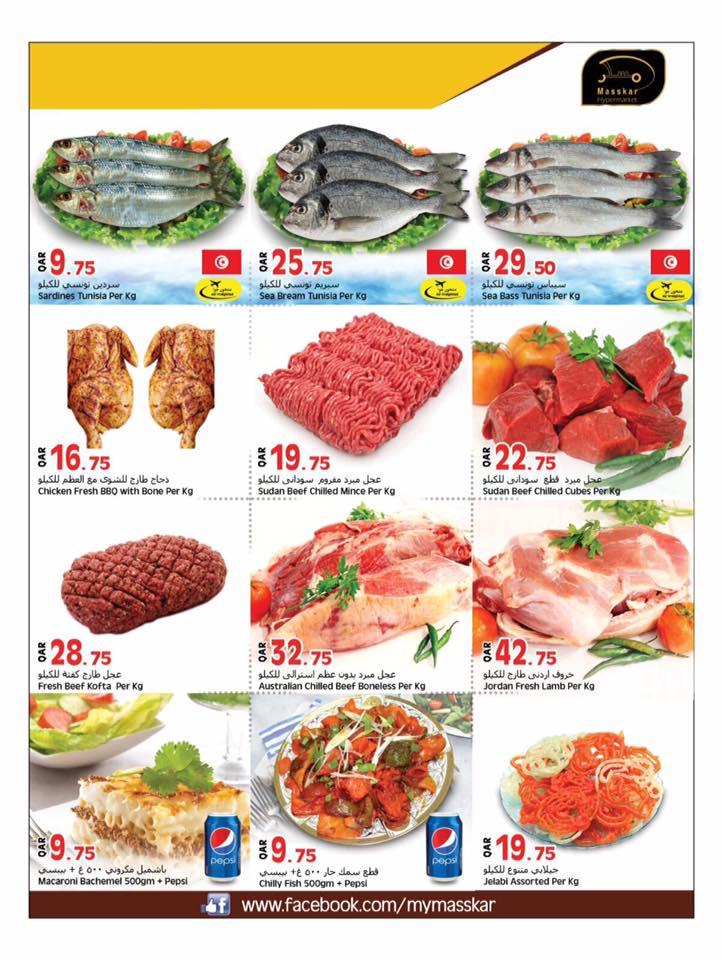 fresh fish and lamb meat in qatar