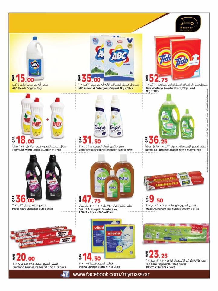 tide detergent and detol