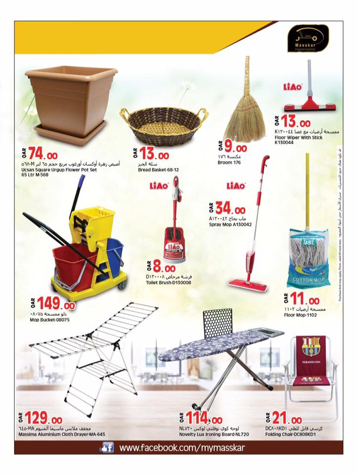 cleaning materials and laundry