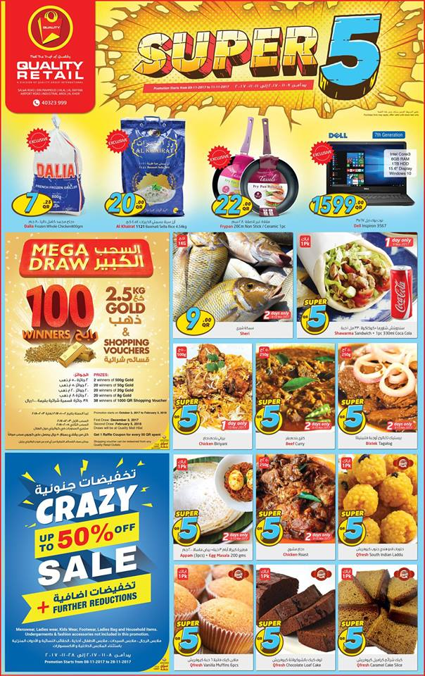 frozen chicken and crazy deals
