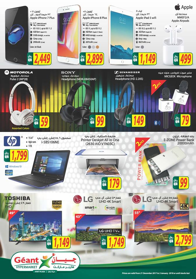 Geant Hypermarket Weekend Winter Sale Until 03-12-2017