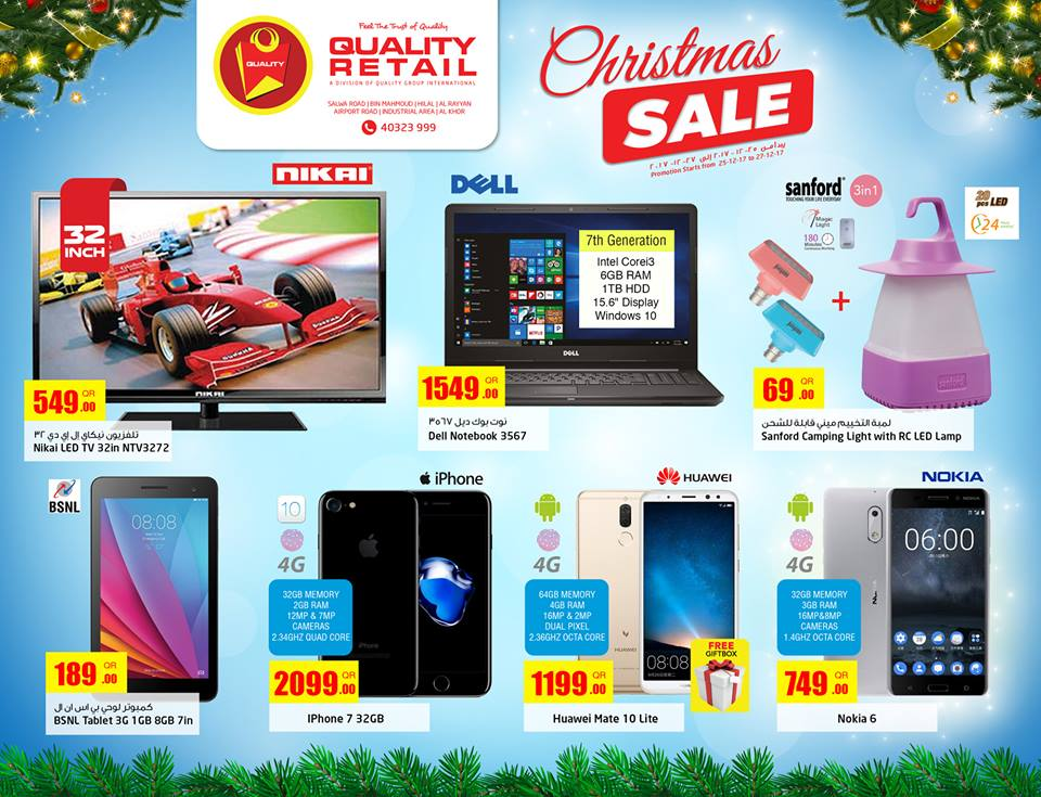 It's that time of the year again folks. That's right, the big after Christmas sales have begun. And the good news is that you can find amazing deals on just about anything you may want.
