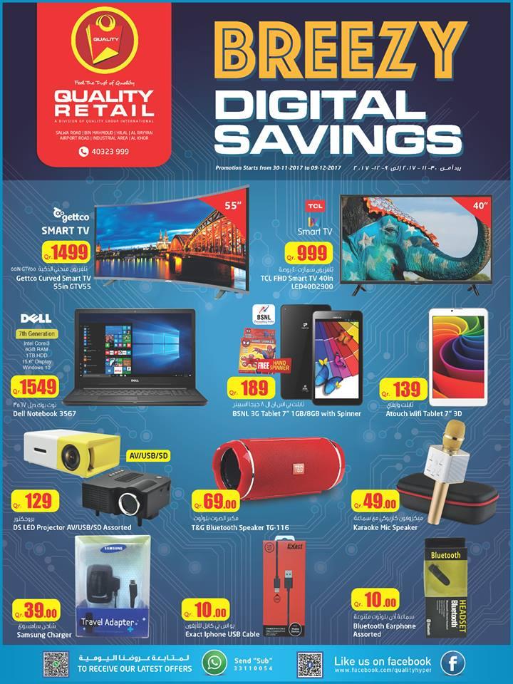 jbl portable speaker price in qatar