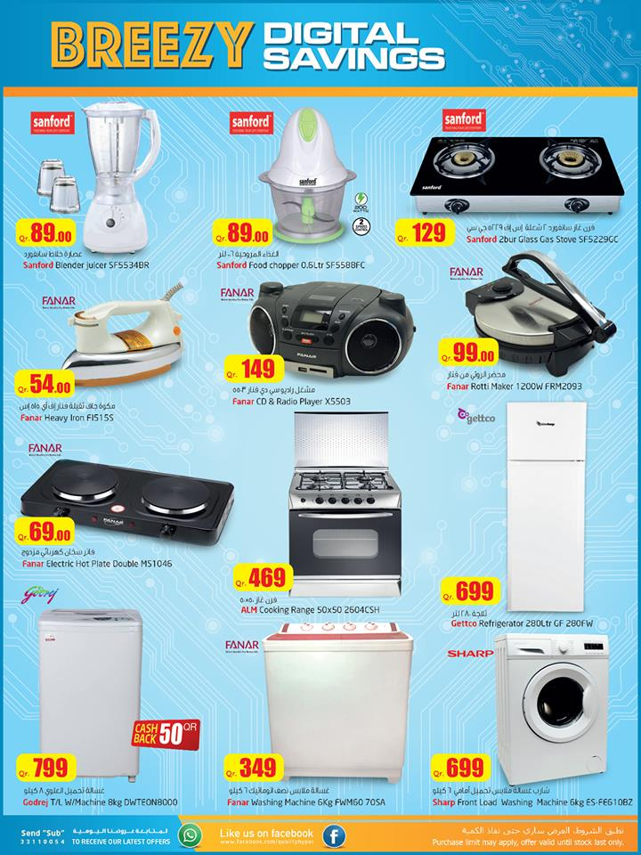 refrigerator and washing machine