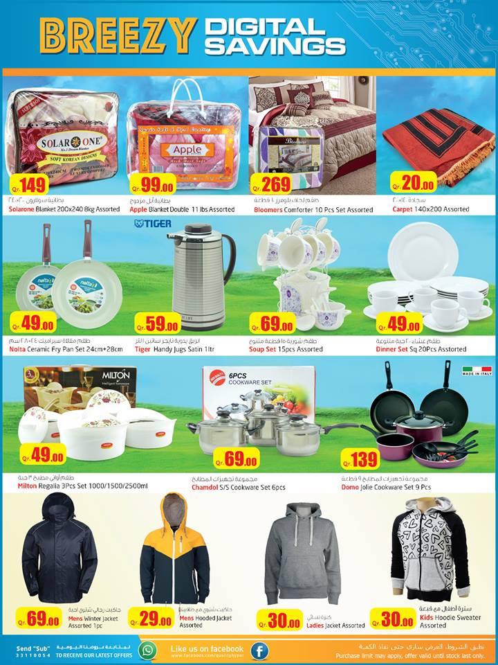 outdoor camping materials