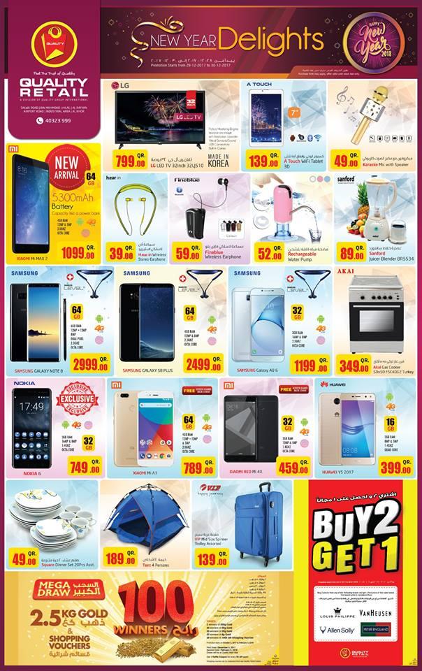 Quality Hypermarket Weekend Sale until 30-12-2017