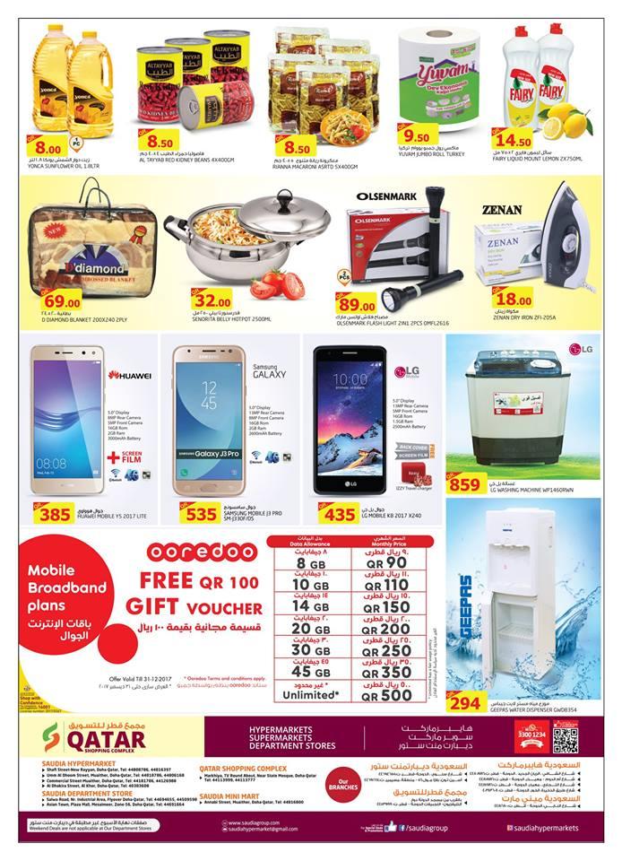 Saudia Hypermarket Weekend Sale Until 30-12-2017