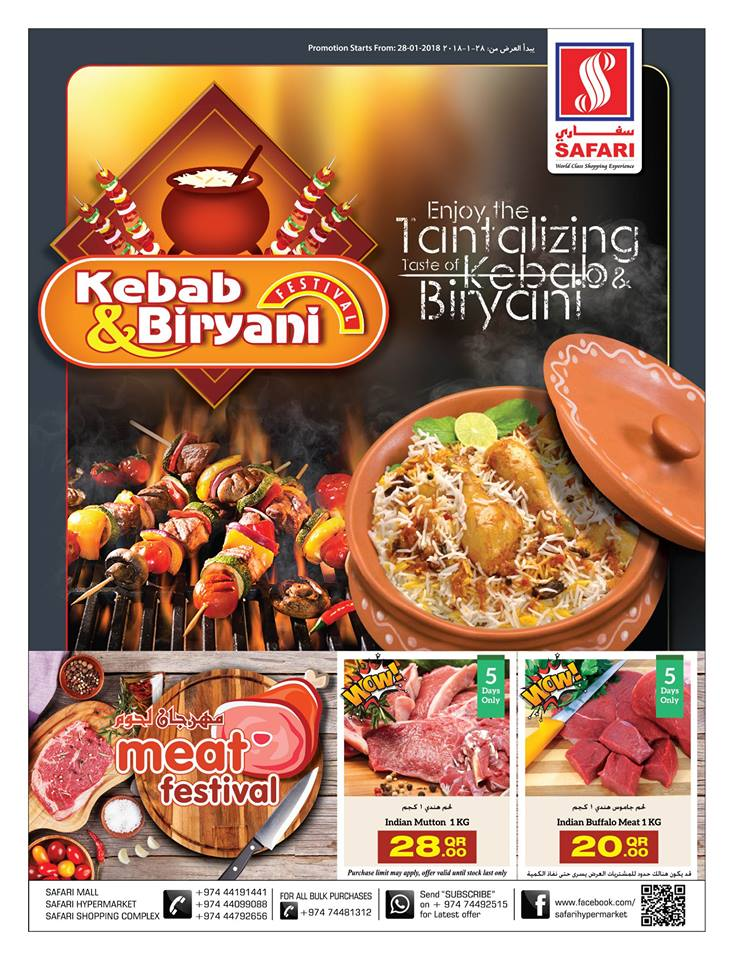 Safari Hypermarket Kebab and Biryani Fest 2018