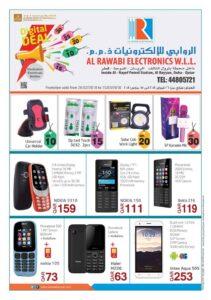 nokia 3310 price qatar