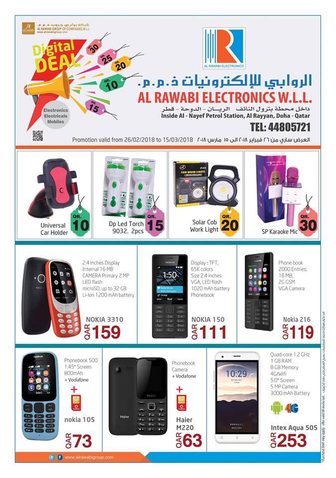 Al Rawabi Electronic Offers Until 15-03-2018