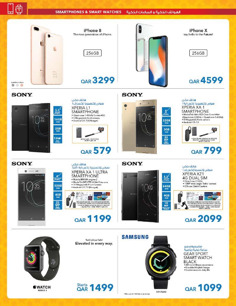 iphone x price sharaf dg qatar