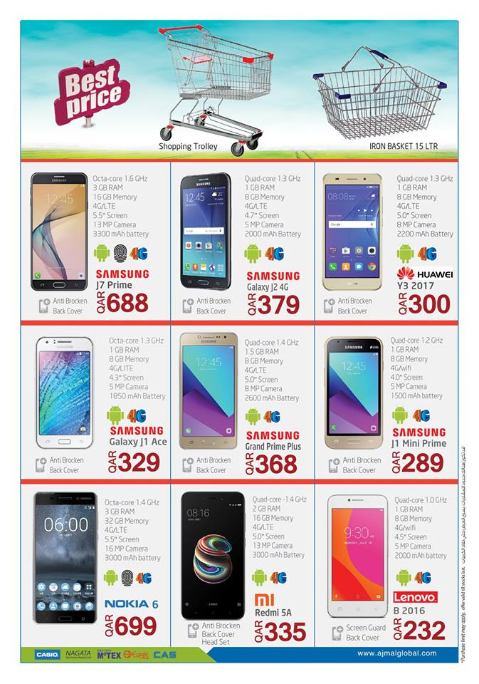 Ajmal Trading Mobile Offers Until 17-03-2018