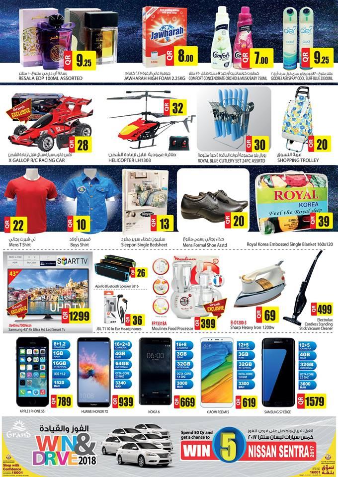 iphone 5s sale