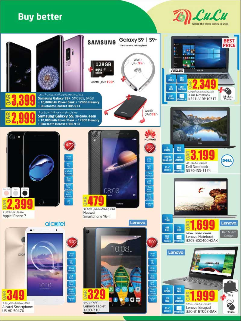 Lulu Qatar Hypermarket Archives | Page 10 of 23 | Best Qatar Sale