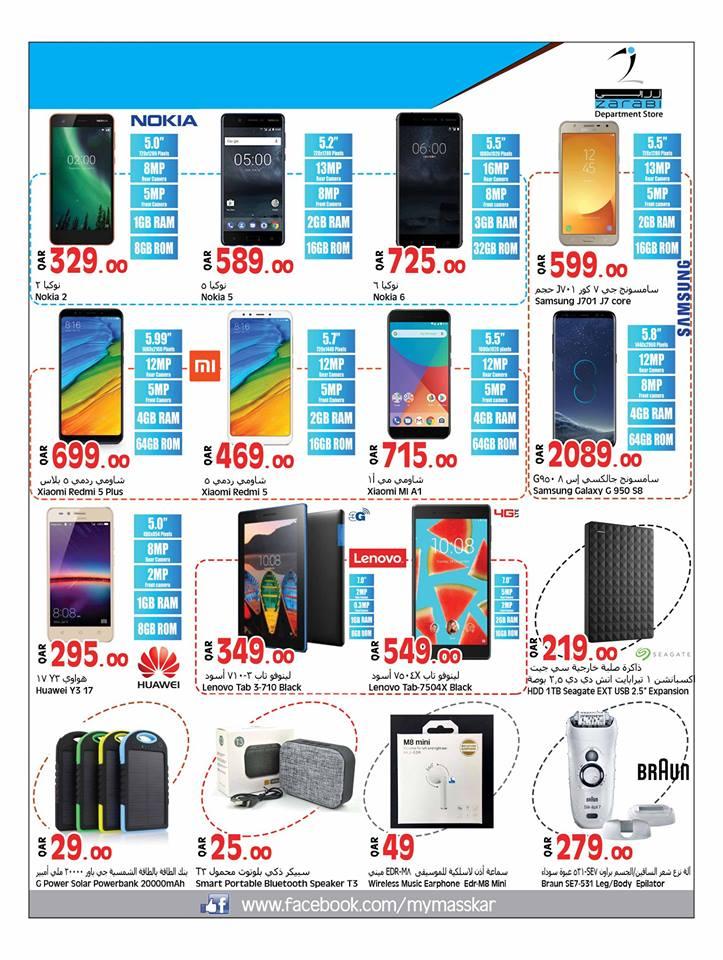 Masskar Hypermarket Best Deals 07-04-2018