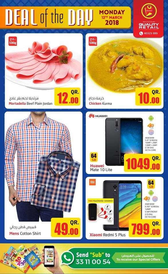 quality hypermarket deal day