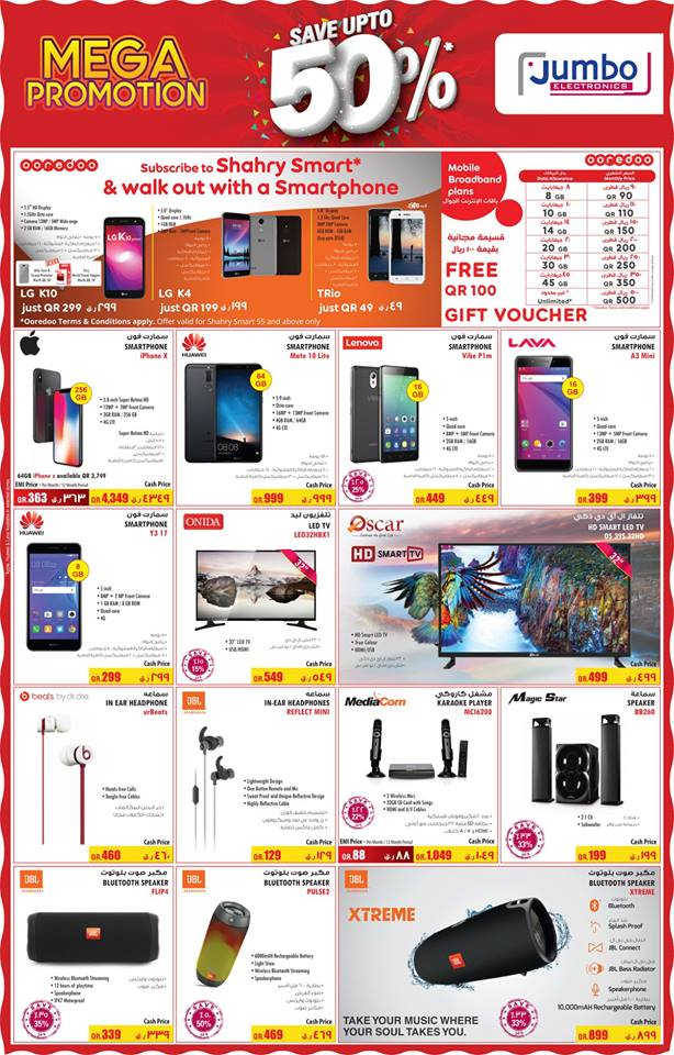 Jumbo Electronics Mega Offers Until 15-05-2018