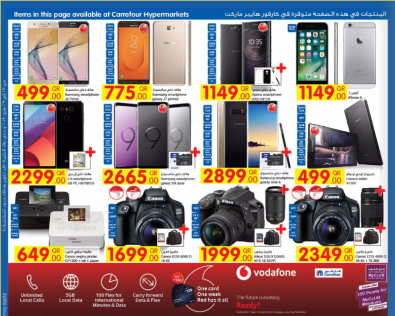 Carrefour 10, 20, 30 Offers until 29-05-2018