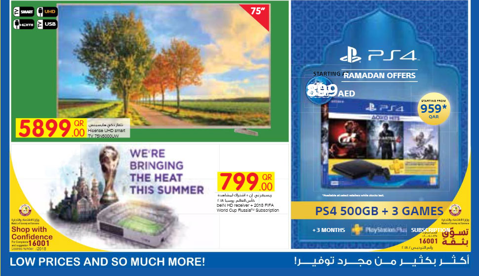 Carrefour Electronic Offers Until 05-06-2018 | Best Qatar Sale