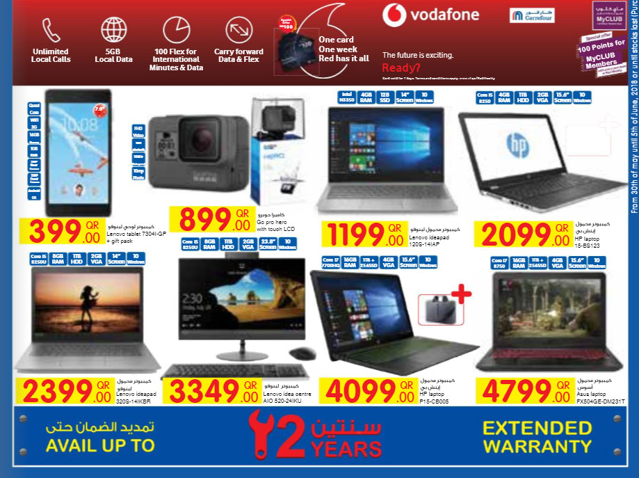 Carrefour Electronic Offers Until 05-06-2018